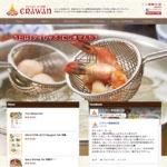 ERAWAN WEB