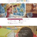 GLI WEB