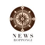 NEWS ロゴ