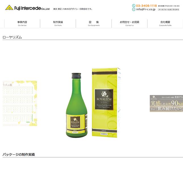 news_p_02