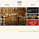YONA YONA BEER WORKS WEB