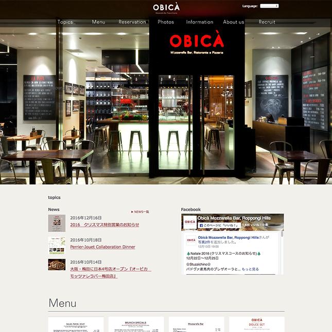 obica_web_02