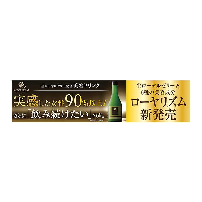 royal_h_01