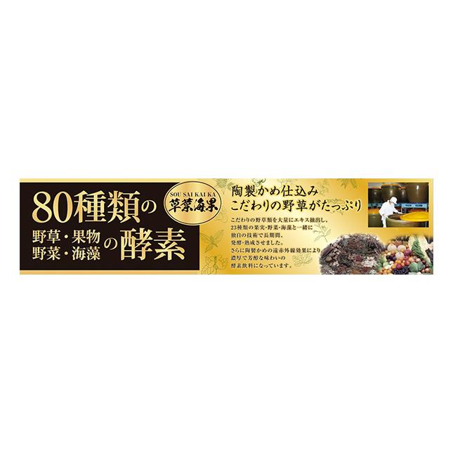 sosai_h_03
