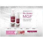 基礎化粧品 ブランドサイト