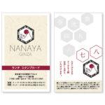 NANAYA GINZA様 ツール各種