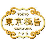 海外向け 食品ブランドロゴ