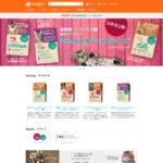製品販売サイト