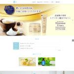 日用品関連ブランドサイト
