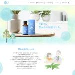 日用品 製品サイト、BtoB販促ツール、商品ディスプレイなど