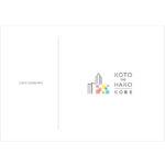 大型商業施設のロゴデザイン、VIマニュアル制作